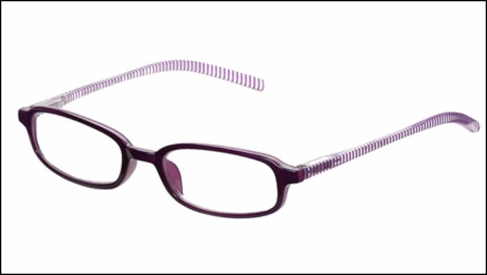 Oculos New Purple 1,50
