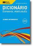 Dicionário Académico de Espanhol-Português