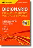 Dicionário Moderno de Espanhol-Português / Português-Espanhol