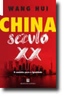 China, Século XX: o caminho para a igualdade