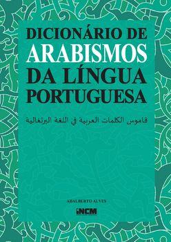 Dicionário de Arabismos da Língua Portuguesa