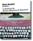 A História da Minha Máquina de Escrever
