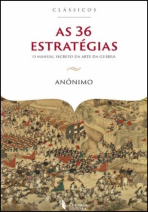 As 36 Estratégias