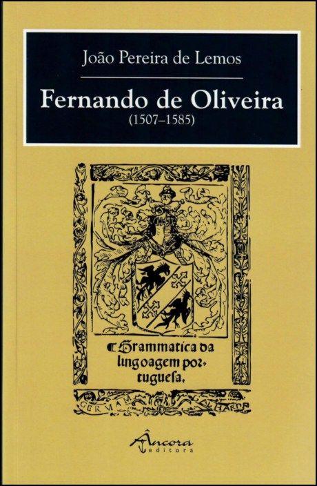 Fernando de Oliveira (1507-1585)