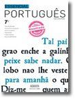 Essencial Língua Portuguesa 7º ano