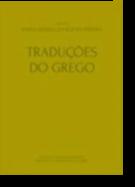 Obras de Maria Helena da Rocha Pereira: traduções do Grego - Vol. III