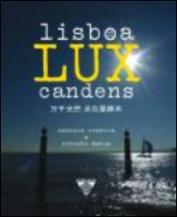 Lisboa Lux Candens