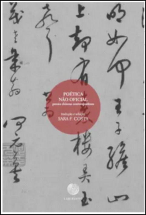 Poética Não Oficial, Poesia Contemporânea Chinesa