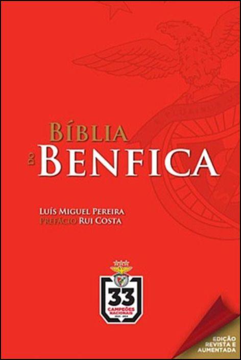 Bíblia do Benfica (2014)