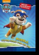 Patrulha Pata - Rubble, Super-Herói Por Um Dia