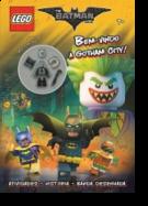 The LEGO Batman Movie - Bem-vindo a Gotham City