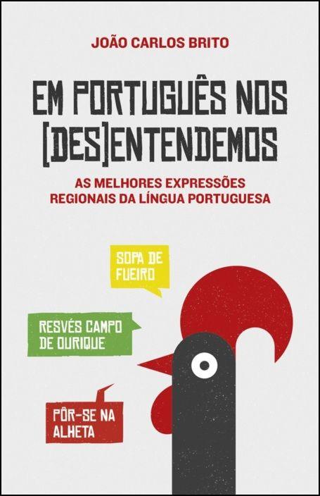 Em Português nos (Des)entendemos