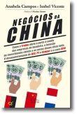 Negócios da China
