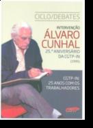Ciclo de Debates CGTP-IN - 25 Anos com os Trabalhadores - Intervenção de Álvaro Cunhal