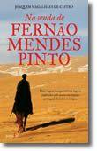 Na senda de Fernão Mendes Pinto